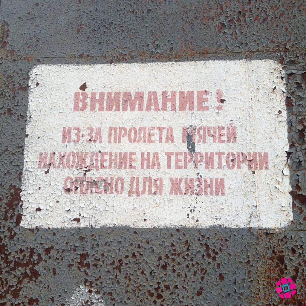 яфотофон_2
